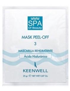 Mascarilla Peel Off hidratante nº3 sobre monodosis Keenwell