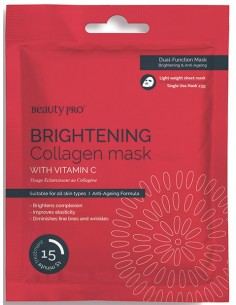 Mascarilla Brightening colágeno y vitamina C Beauty Pro